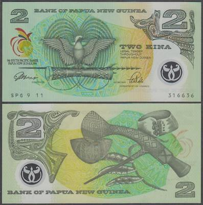 1991 Bank of Papua New Guinea Polymer Commemorative Issue 2 Kina (CU)