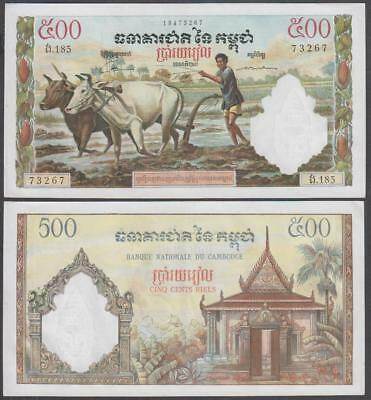 ND (1958-70) National Bank of Cambodia 500 Riels (XF+++)