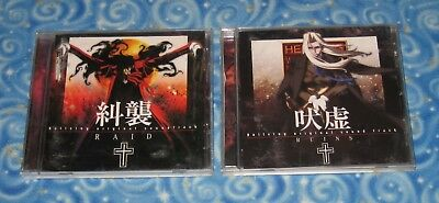 Hellsing Raid and Ruins Original Anime Series CD Soundtracks Excellent w Cases