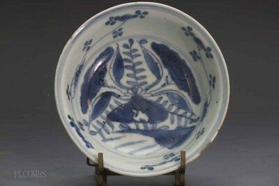 Chinese Ming Blue and White Bowl , Flowers and Vines #487