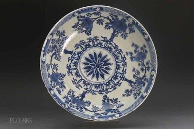 Chinese Kangxi Blue and White Charger Staple Repair, Tracked Foot #441