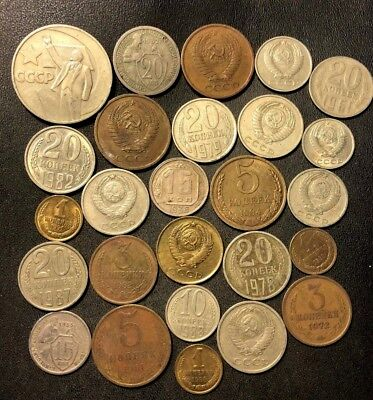 Old Soviet Union/CCCP Coin Lot - 1932-Cold War - 26 Excellent Coins - Lot #915