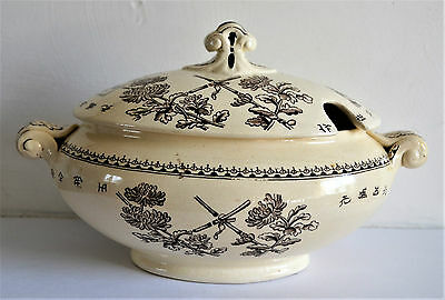 1880s Victorian Aesthetic Movement George Jones Caius Tureen with Lid