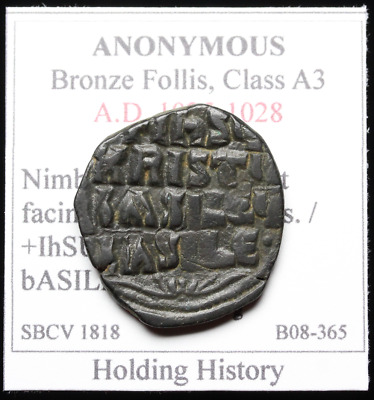 Anonymous AE Follis, Class A3, Jesus Christ King of Kings