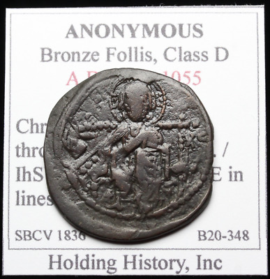 Anonymous AE Christ Follis, Class D, Jesus enthroned, Jesus King of Kings
