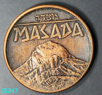 Israel-Masada PRIVATE Medal COMMISSIONED by DR. MORRIS CERULLO in holder