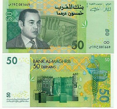 Morocco 50 Dirhams 2002 P. 69 /69a UNC Note King Mohammed VI