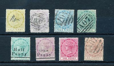 Dominica QV M&U 8 Items (PG151s