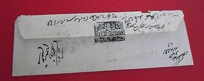 Uralter Brief - Indien - Vorphilatelie - Very Old Envelope - India Stamp Letter