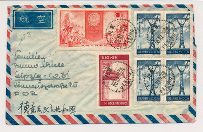 CHINA  Brief couvert letter (3)
