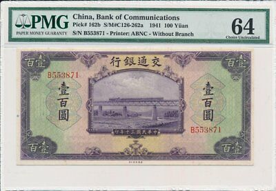 Bank of Communications China  100 Yuan 1941 Scarce PMG  64