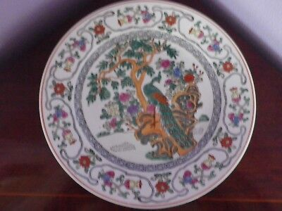 Fab Vintage Chinese Porcelain Rose Medallion Peacock & Flowers Plate 25 Cms Dia