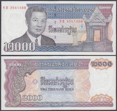 1992 National Bank of Cambodia 2,000 Riels (Unc)