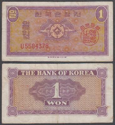 1962 Bank of Korea (South) 1 Won