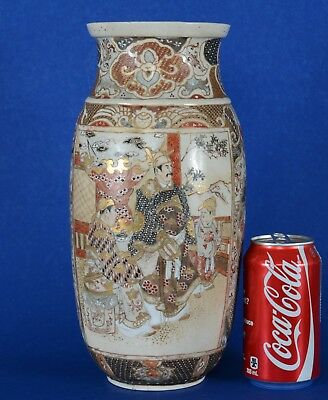 "19C Japanese Satsuma Vase 11 7/8"" Samurai Warriors Antique Meiji"