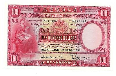 Hong Kong Bank - $100, 1955. Large Note. Choice Unc with Embossing. Rare.