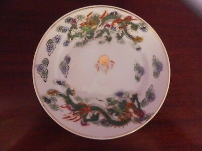 Vintage Oriental Porcelain Dragons Chasing Flaming Pearl Plate 15.5 Cms Dia
