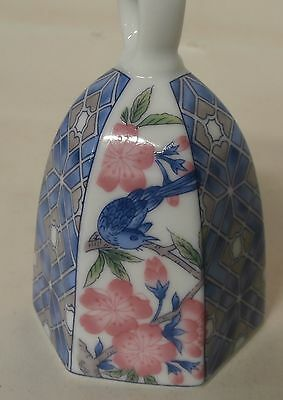 Kaneko Japan Porcelain Bell - Blue Bird on Flowering Tree