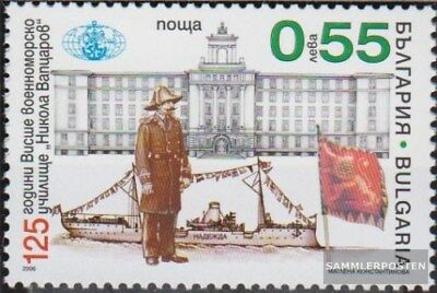 Bulgaria 4757 (complete issue) unmounted mint / never hinged 2006 Marinehochschu
