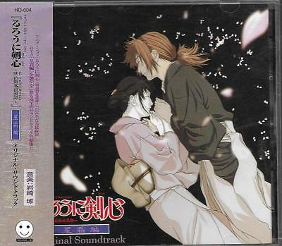 Rurouni Kenshin nime manga Music Soundtrack CD