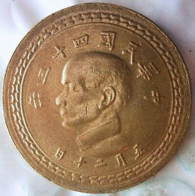 BIN #HHH High Quality Collectible AU 1955 TAIWAN CHIAO FREE SHIPPING