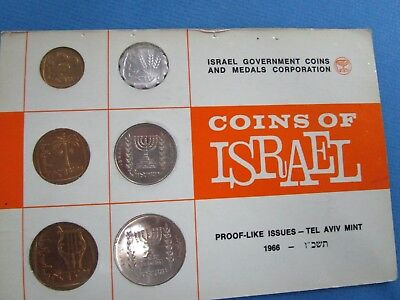 1966 Proof-Like Issues Israel 6-Coin Set