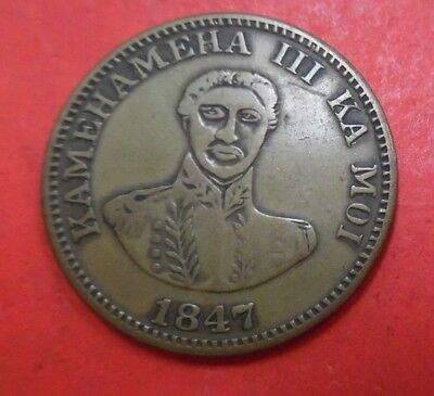 Authentic 1847 - Hawaii  1¢ - Cent - Hapa Haneri - Very Nice Coin  Tough To find