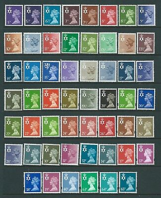 Collection of UNMOUNTED MINT Northern Ireland definitive stamps.