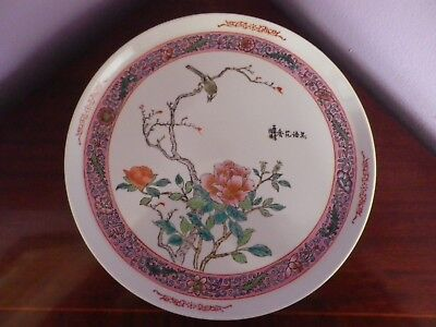 Fabulous Vintage Chinese Porcelain Bird In Flowering Tree  Des Tray 25.5 Cms Dia