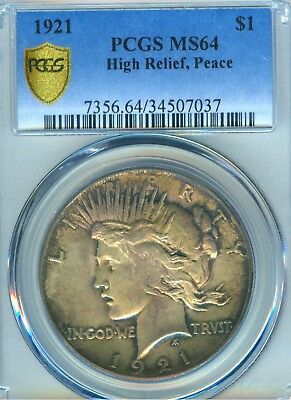 1921 Peace Dollar PCGS MS 64 PQ Lustrous Natural Coin Very Nice For The Grade