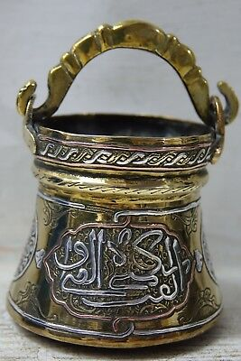 Wonderful Old Persian Islamic Cairo Ware Piece With Arabic Calligraphy - Rare
