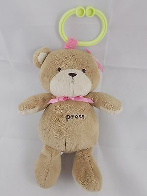 Carters Child of Mine Tan Bear Plush Clip On Lights Music 8""