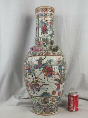 "Superb 24.5"" 19Th C Chinese Famille Rose Figures Warriors Calligraphy Vase"