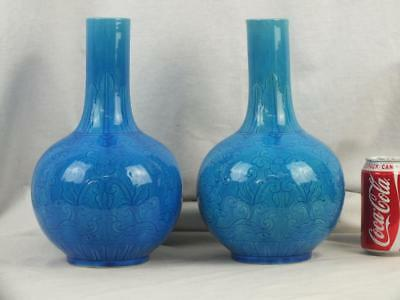"""Pair 11"""" Antique Chinese Monochrome Turquoise Blue Bottle Vases - Marked"""