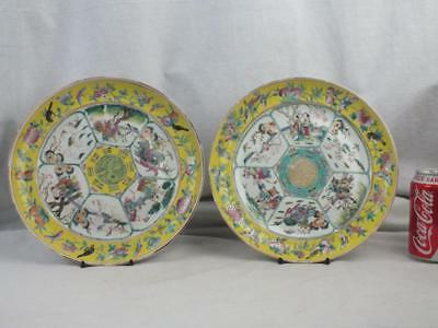 Good Pair 19Th C Chinese Famille Rose Yellow Dogs Puppies Rabbits Figures Plates