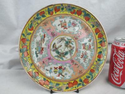 Good 19Th C Chinese Famille Rose Yellow Border Objects Butterflies Plate