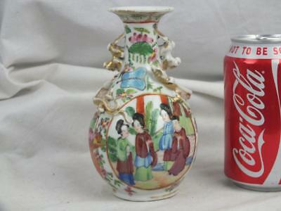 19Th C Chinese Porcelain Canton Famille Rose Chilong's Small Vase
