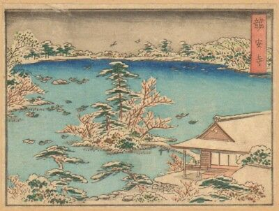 RYOANJI - Original Edo Period Japanese Woodblock Print