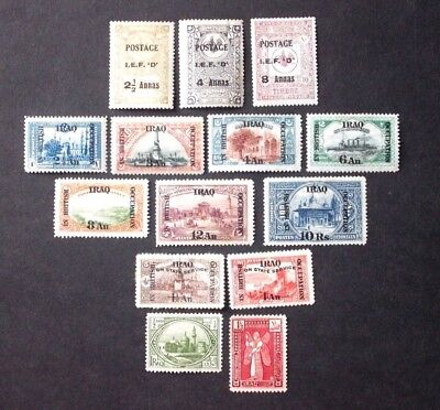 Iraq collection 1919-23 light mounted mint.