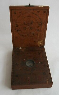 Chinese Wooden Sundial / Compass - Character Marks - Calligraphy