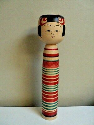 "large 14"" wooden Kokeshi doll signed"