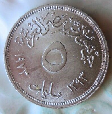 1973 EGYPT 5 MILLIEMES - Excellent Coin - Free Shipping - MIDDLE EAST BIN #4