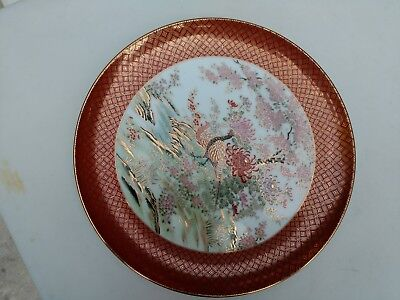 Vintage Toyo Japanese decorative plate