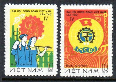 1978 VIETNAM 4th TRADE UNION CONGRESS SG205-206 mint no gum as issued