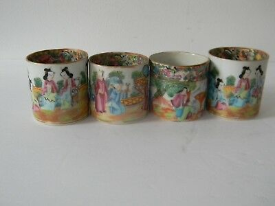 FOUR ANTIQUE CHINESE EXPORT PORCELAIN FAMILLE ROSE MUGS - Early 19th Century