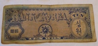 Bank Of Korea 10 Hwan Banknote