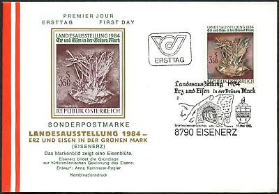 Austria 1984 Ore And Iron In Green Mark FDC First Day Cover #C48809