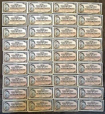 CTC S4-C-CM 1974 Lot of 36 Canadian Tire 10 Cent Notes - Free Combined S/H