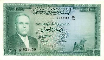 Tunisia 1 Dinar Currency Banknote 1958