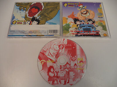 Dragon Ball Z VCD #2 Strongest Pair in the World & Piccolo Plays Speedy Dub